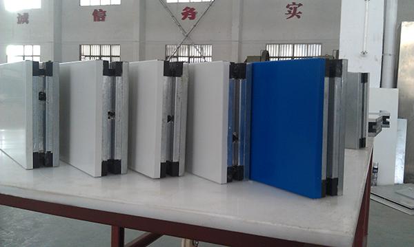 上海四季猎趣tvnba除湿机原则